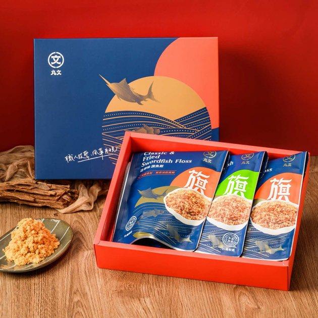 【中秋專區】招牌魚鬆酥牡丹禮盒 1
