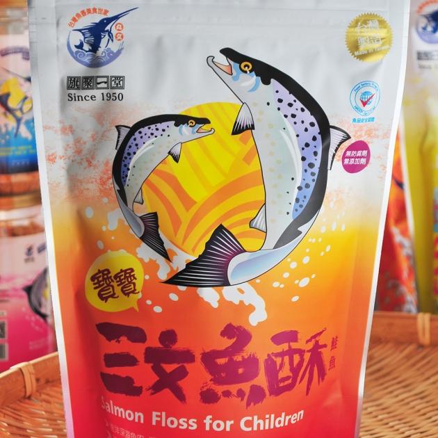 寶寶鮭魚酥220g 2