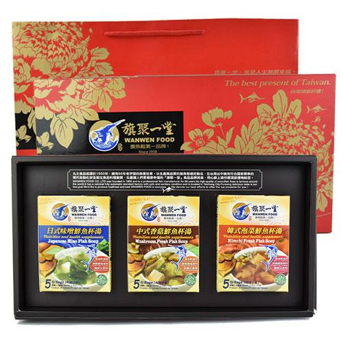 魚湯營養三鮮禮盒 1