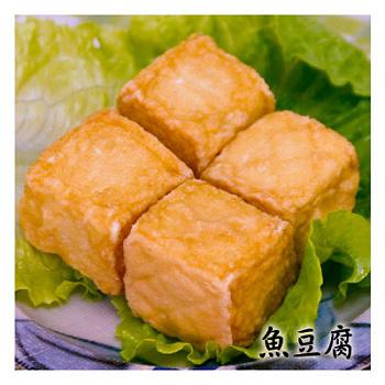魚豆腐180g 1