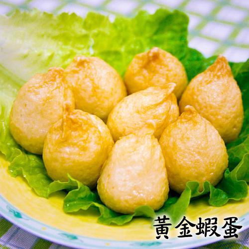 黃金蝦蛋180g 1