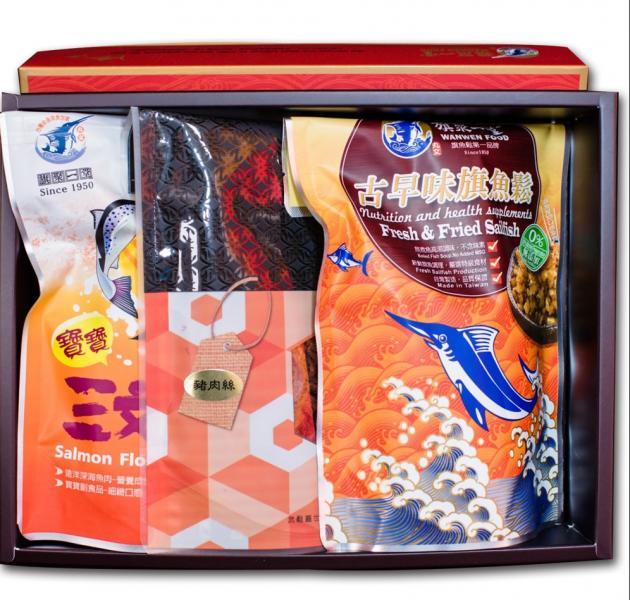 旗聚禮盒(古早味旗魚鬆+豬肉絲+鮭魚酥) 1