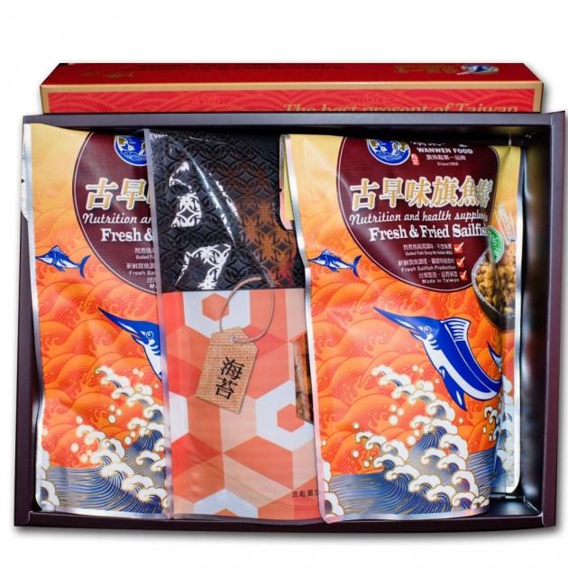旗聚禮盒(古早味旗魚鬆2包+海苔肉鬆) 1