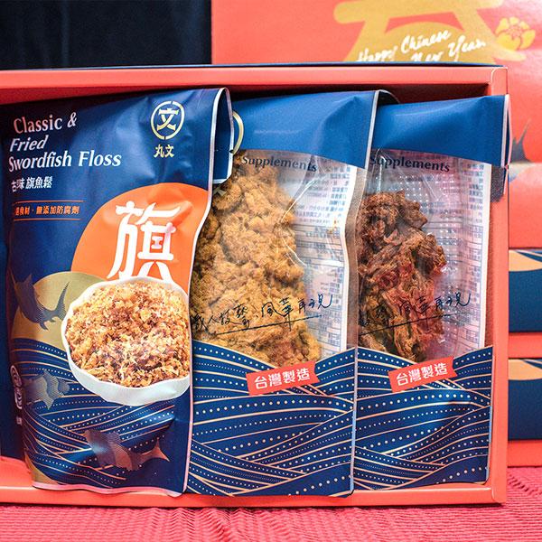 古早魚鬆肉鬆禮盒(古早味旗魚鬆220g+原味肉鬆240g+豬肉絲220g) 1