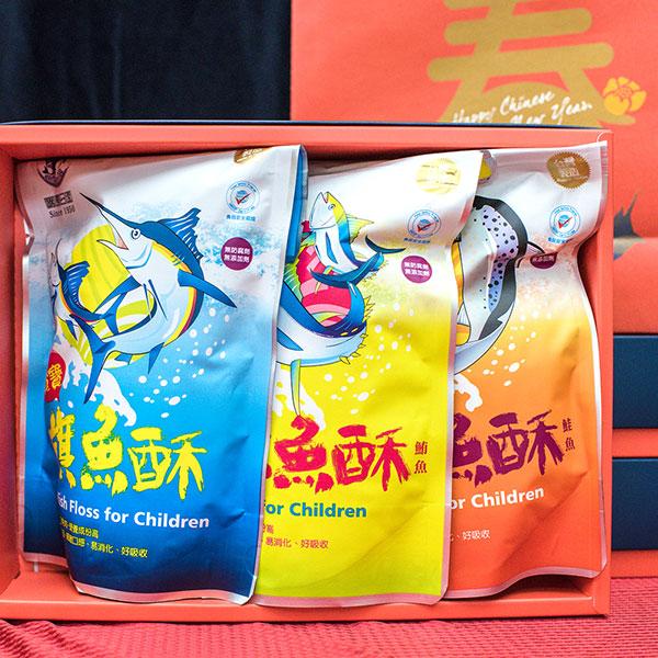 招牌寶寶魚酥禮盒(旗魚酥220g*1包+鮭魚酥220g*1包+鮪魚酥220g*1包) 1