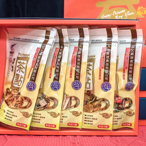 好吃零嘴茶點禮盒(櫻花蝦75g+鮭魚丁角90g+鮪魚糖65g+芝麻夾心絲90g+鮮蝦梅魚70g) 1