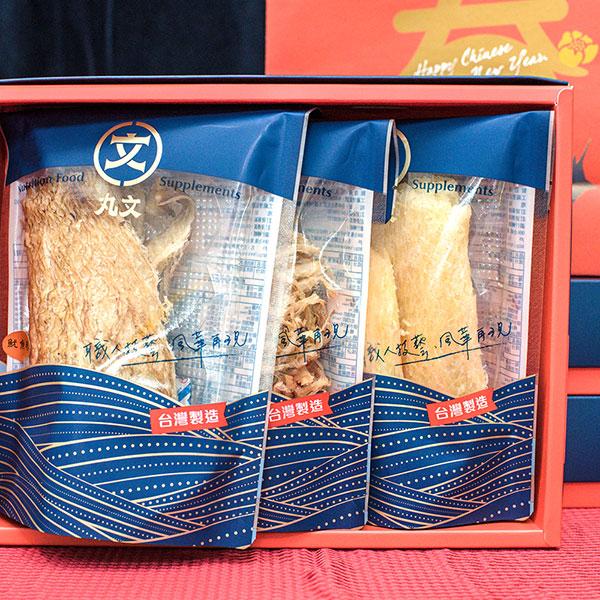 好吃魷魚禮盒(魷魚絲140g+碳烤魷魚捲150g+蜜汁魷魚捲150g) 1