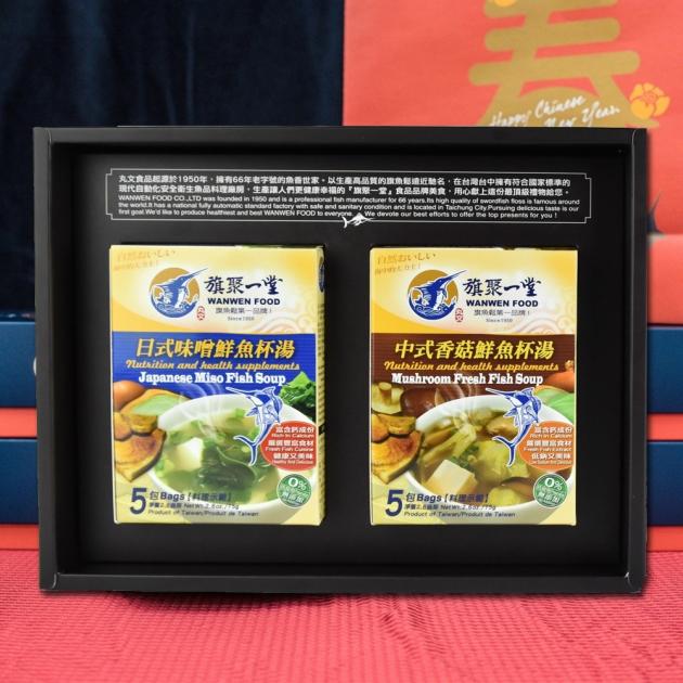 魚湯鮮味禮盒 1