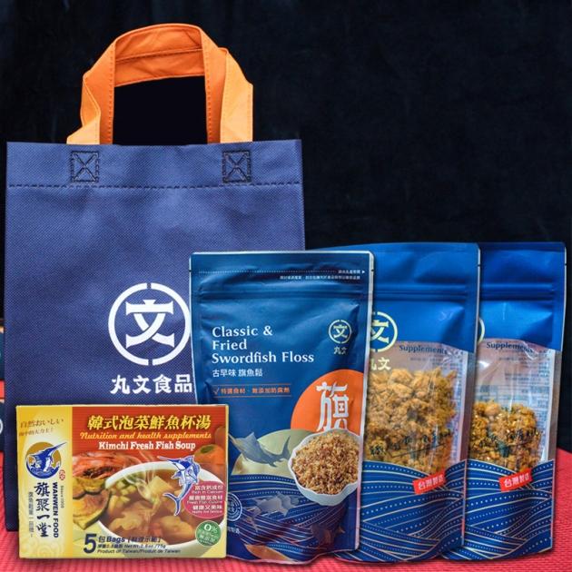 環保提袋組合A 1