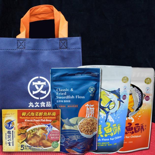 環保提袋組合B 1