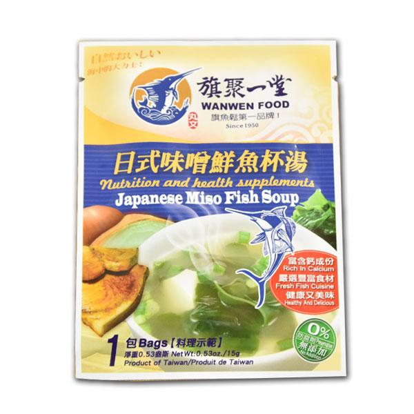 丸文鮮魚杯湯 日式味噌 (15g*1包 ) 1