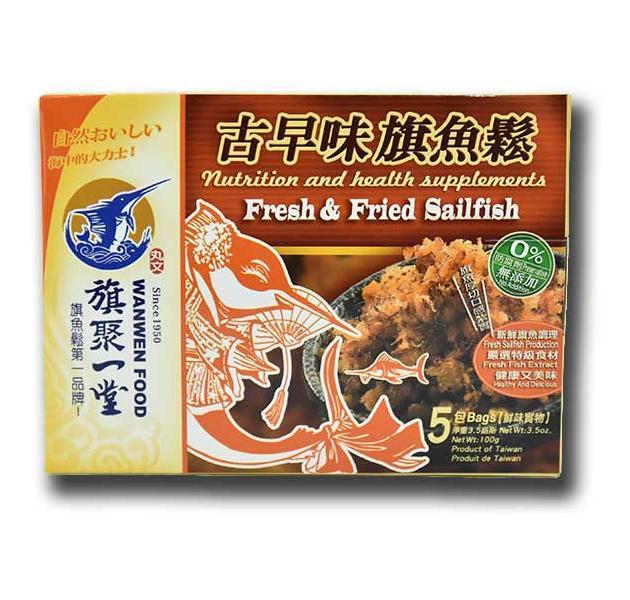 乖寶寶旗魚酥(20g*5包 )/盒 1