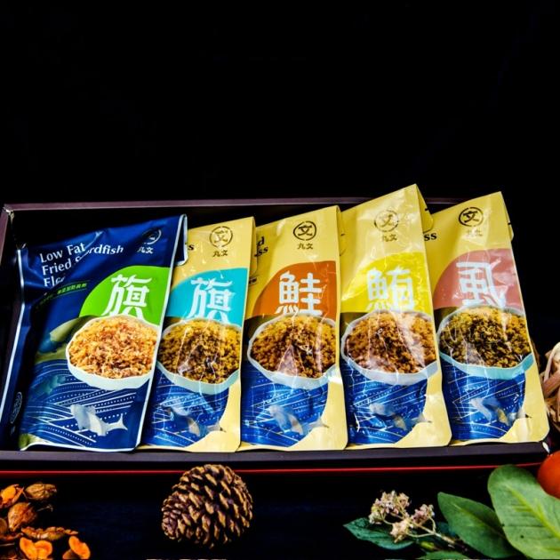 招牌魚鬆酥大禮盒 1