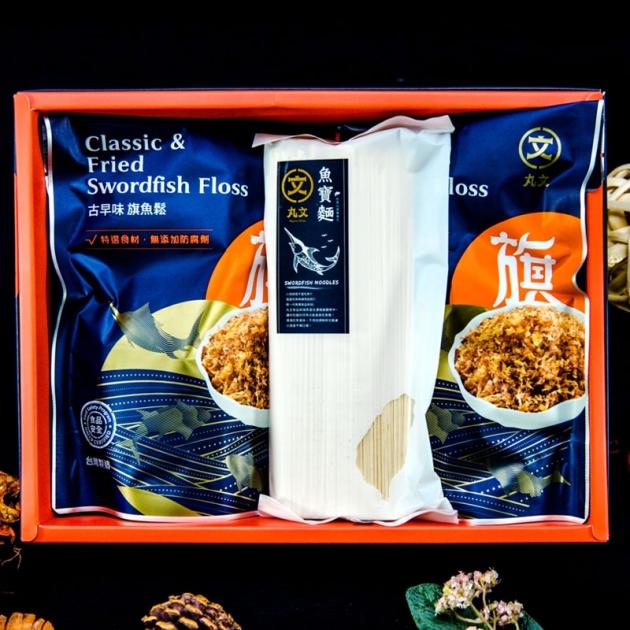麵麵俱到-魚多多禮盒(古早味220g2包+魚寶麵300g) 1