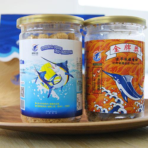 魚鬆隨身罐2入禮盒 1