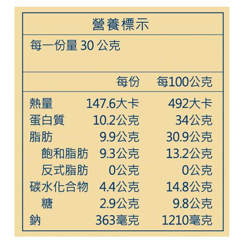 大白旗魚~寶寶旗魚酥220g 5