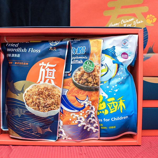 招牌魚鬆旗魚禮盒(古早味旗魚鬆220g+銀養旗魚鬆200g+寶寶旗魚酥150g) 1